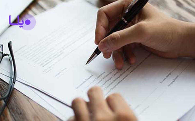 تفارق قراردادهای بیمه اشخاص با سایر قراردادهای بیمه ای