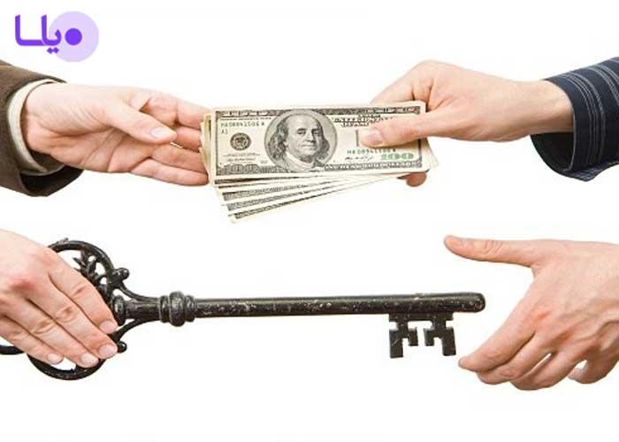 جرم معامله معارض