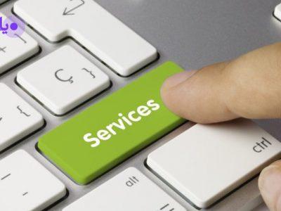خدمات الکترونیکی
