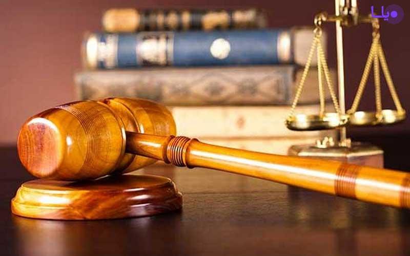 دادرسی فوری