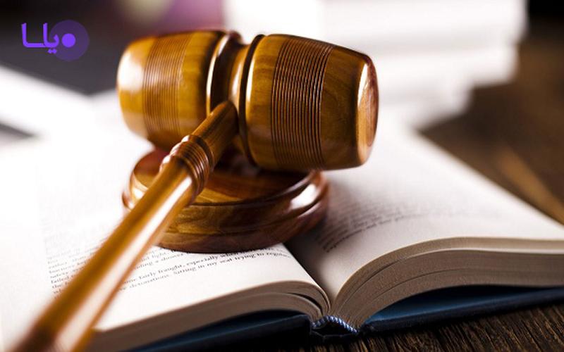 دادرسی