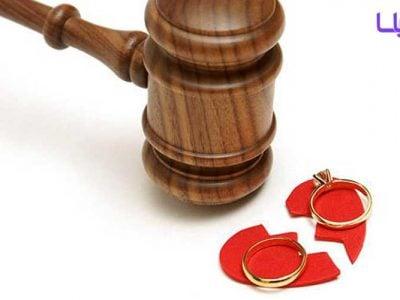 درخواست طلاق زوجه