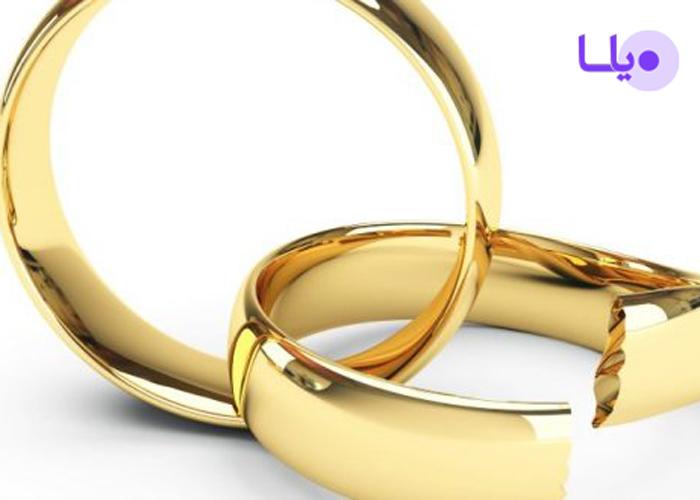 راه طلاق