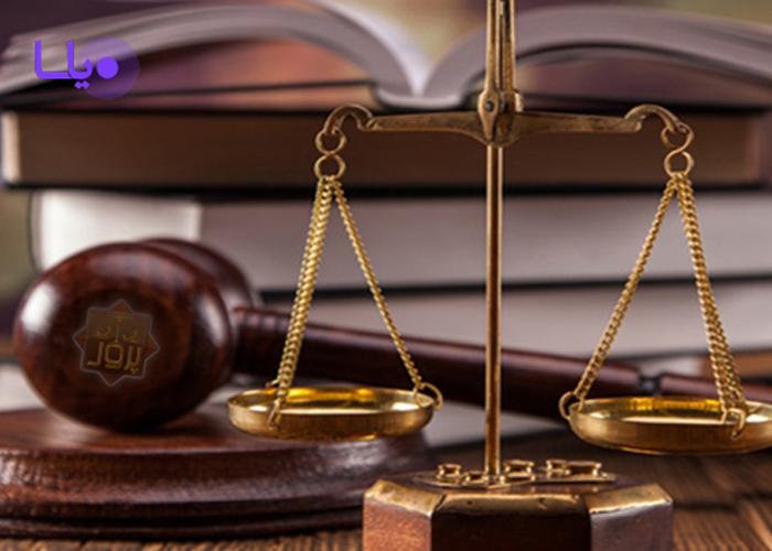 رسیدگی دادگاه