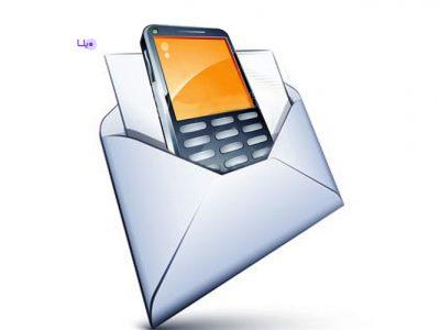 سند بودن پیامک