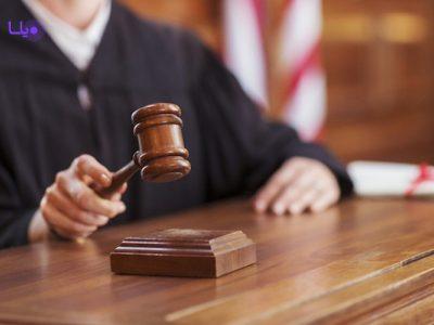 شكایت انتظامی از قاضی