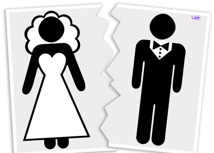 طلاق توافقی
