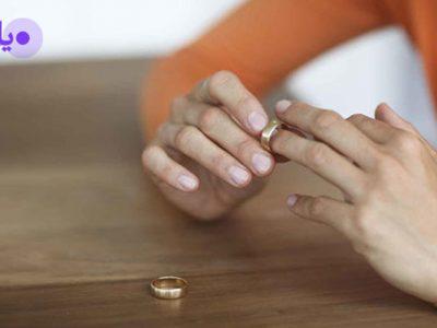 طلاق در زندگی