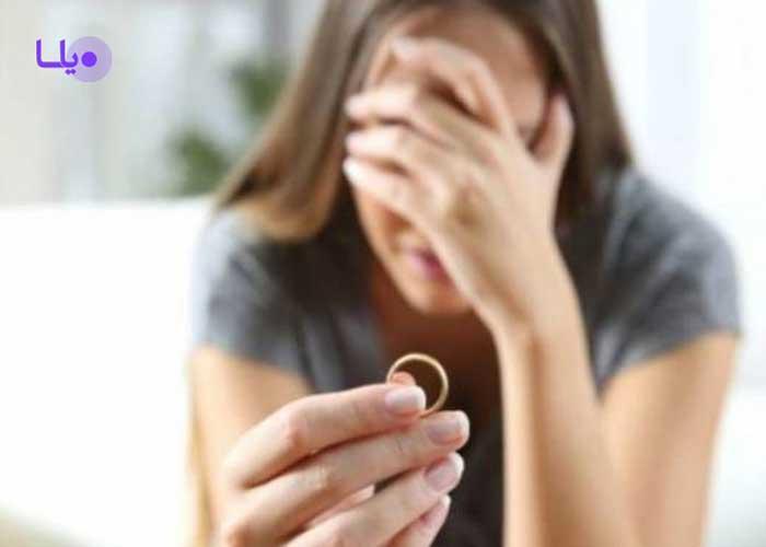 طلاق و ناسازگاری