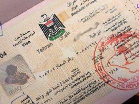 عدم صدور ویزا