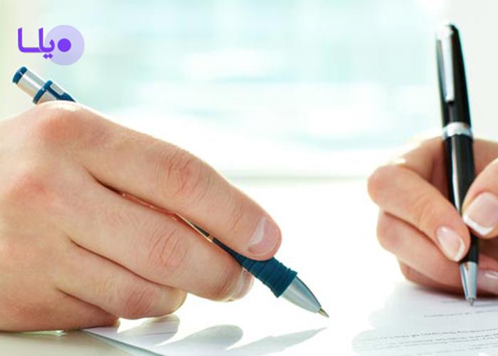 قرارداد مهندسی تأمین کالا