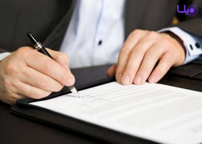 قرارداد کار