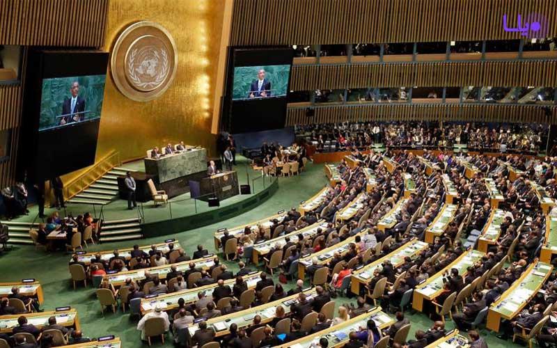 قطعنامه حقوق بشری علیه ایران