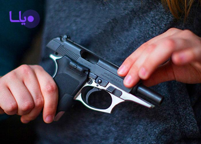 مجازات اسلحه کشی