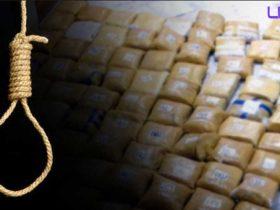 مجازات مواد مخدر