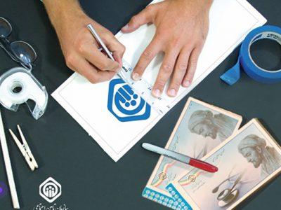 مدارک لازم جهت تأمین اعتبار دفترچه بیمه درمان تامین اجتماعی
