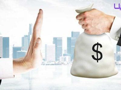 مقابله با پولشویی