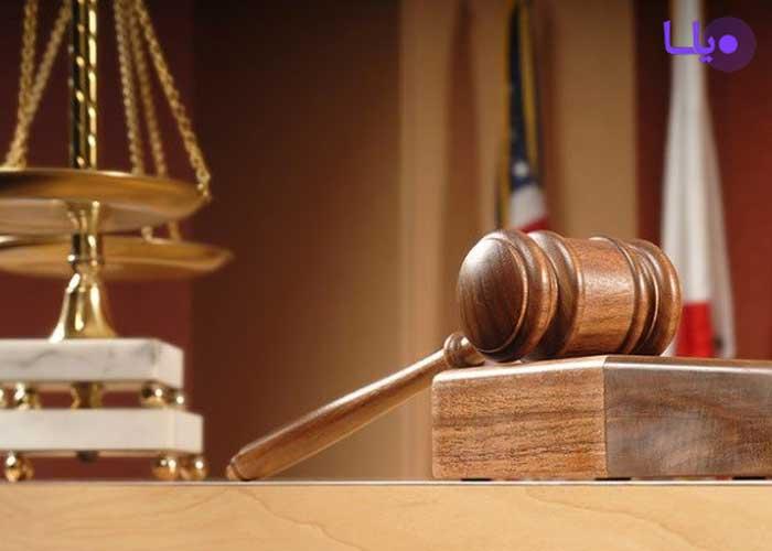 نیابت قضائی