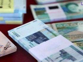 وصول معوقات بانکی