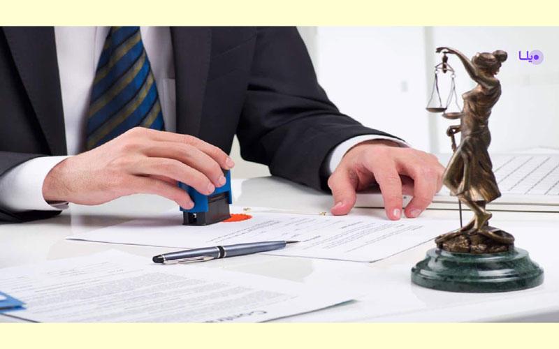 وظایف دفاتر رسمی ازدواج و طلاق