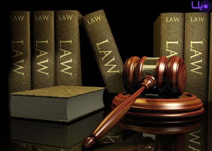 حکومت قانون