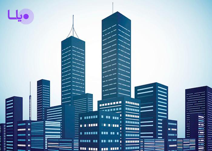 پرداخت هزینههای ساختمان