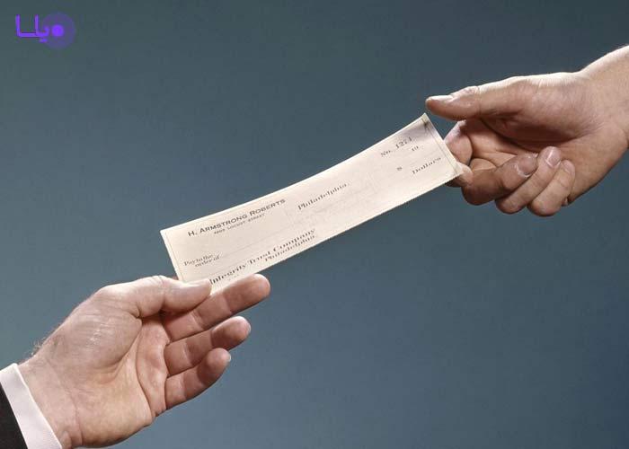 دارنده چک