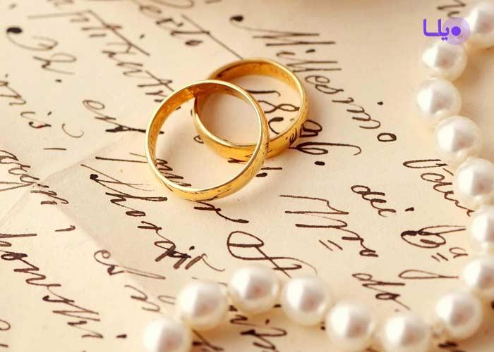 درخواست طلاق