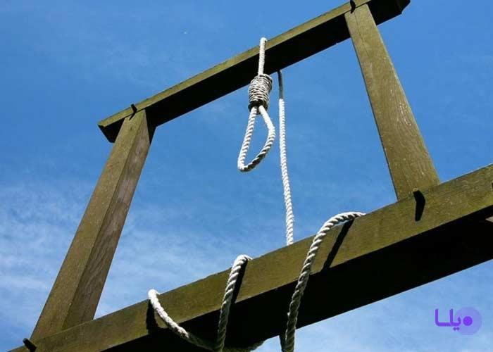 انواع اعدام