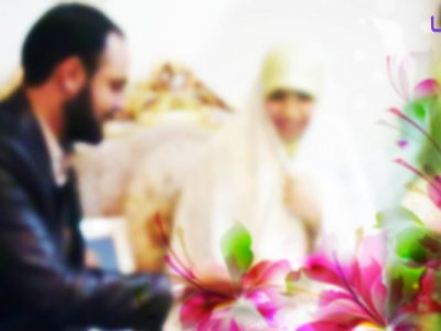 ازدواج موقـت