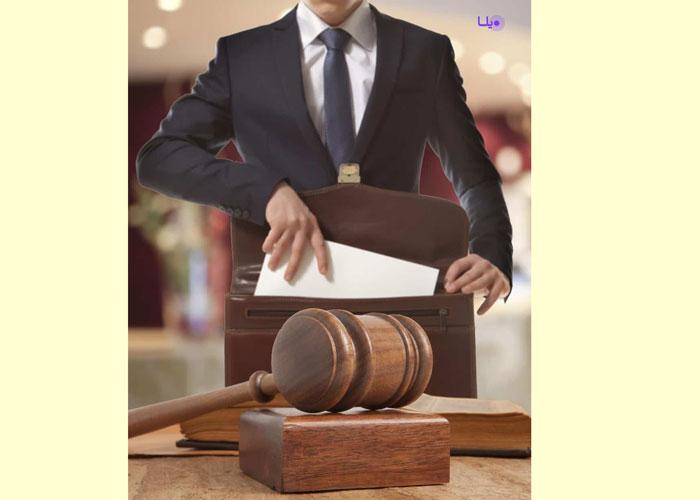 وکیل در دادرسی عادلانه