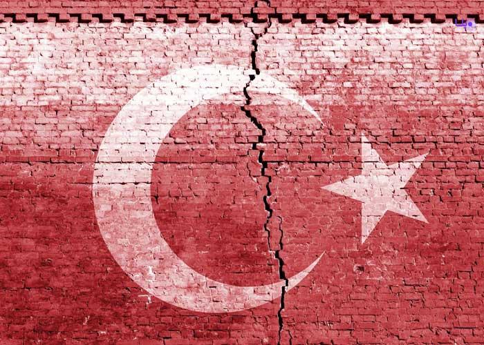 بیت کوین در ترکیه