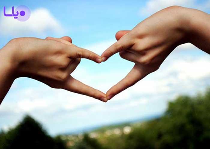 رابطه عاشقانه
