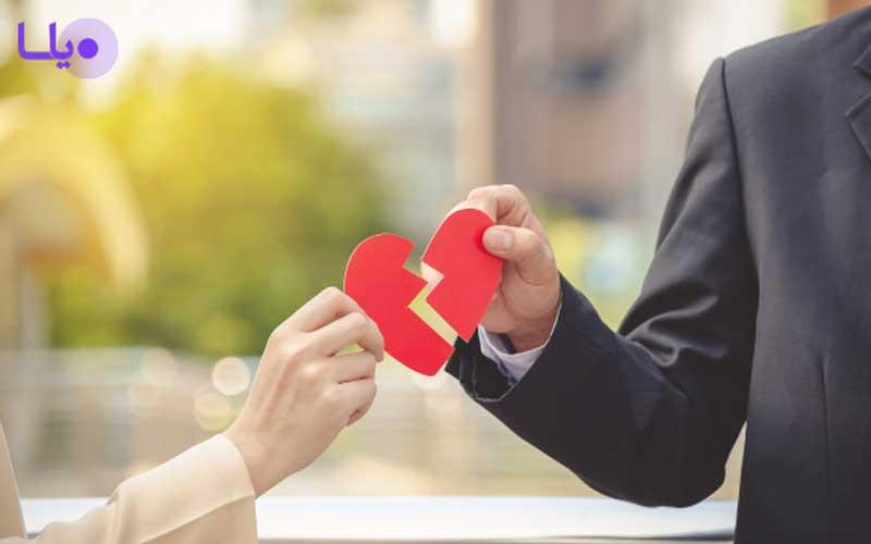 مفهوم طلاق توافقي