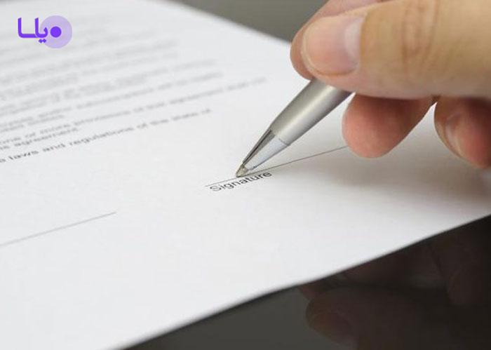 نوشتن وصیت نامه