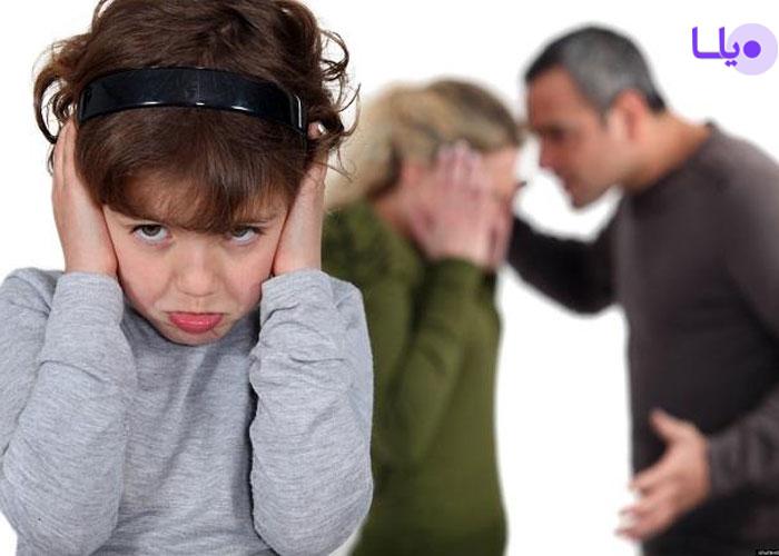 کودکان طلاق