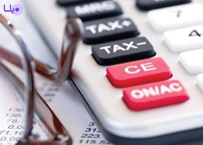 سیستم مالیاتی
