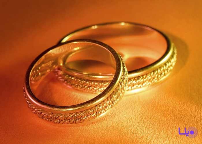 ازدواجموقت