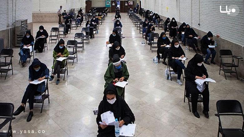 ممنوعیت کارآموزان کانون وکلای دادگستری مرکز از شرکت در آزمون وکالت ۱۴۰۰