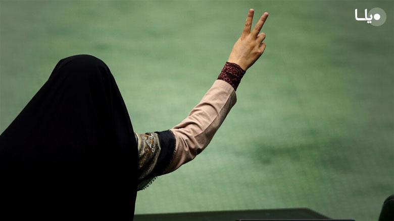 عدم توجه مجلس شورای اسلامی به کارزار نیم میلیون نفری!