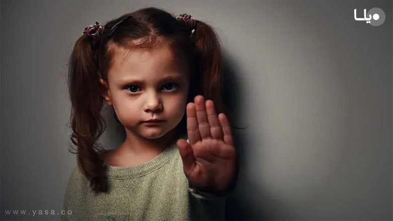 پرداخت نفقه فرزندان نامشروع