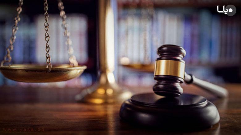 مجازات و تشدید مجازات جرم احتکار