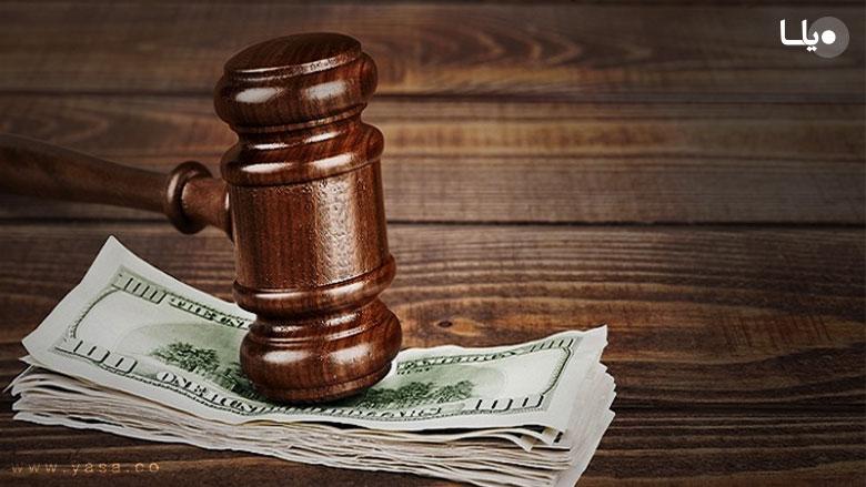 مفهوم حق مالی و غیرمالی
