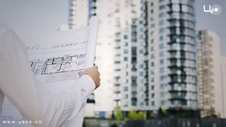 نکات مهم درقانون پیش فروش خانه