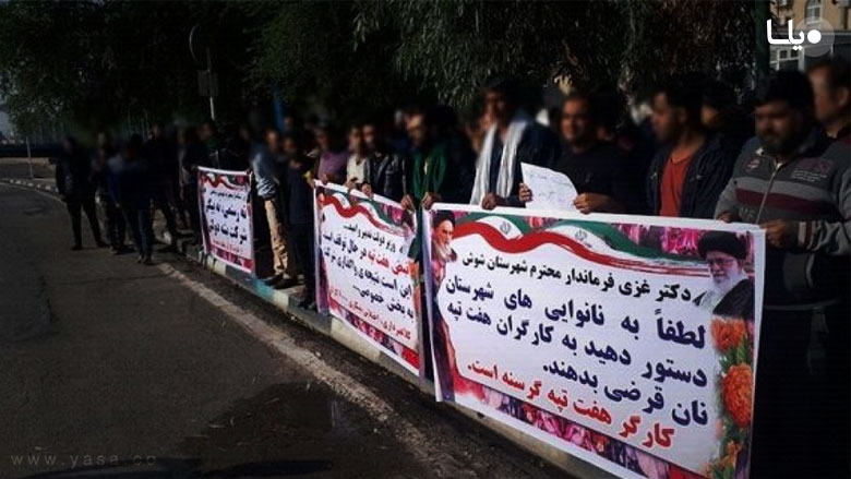 شروع اعتراضات کارگران هفت تپه