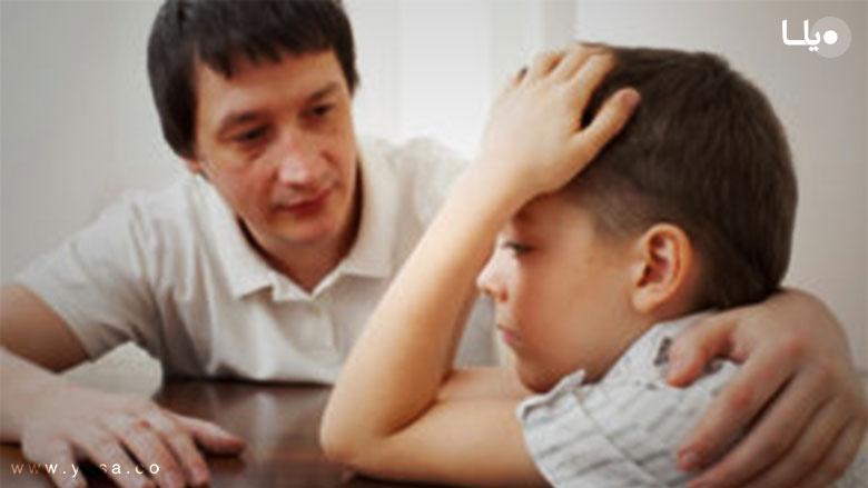 انتخاب محل ملاقات فرزند برای والدین