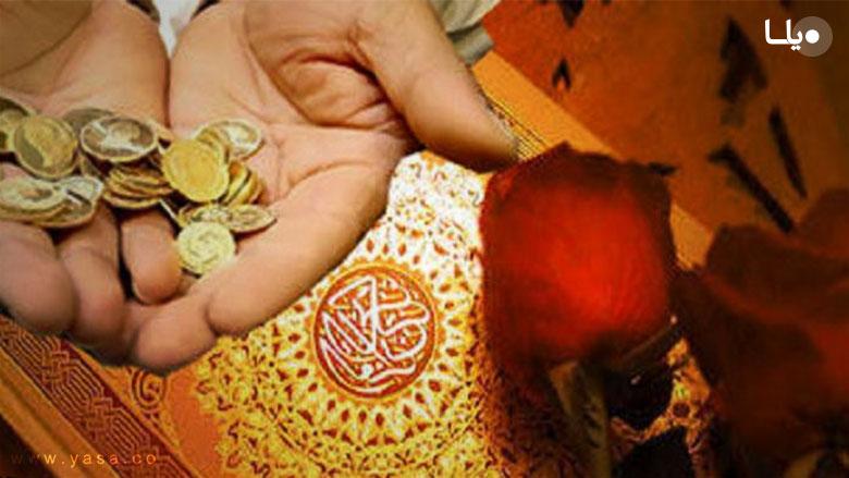 بخشش مهریه در ازای گرفتن حق طلاق