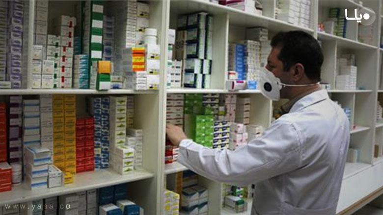 مجازات واردات و صادرات و خرید و فروش دارو بدون مجوز و غیرقانونی