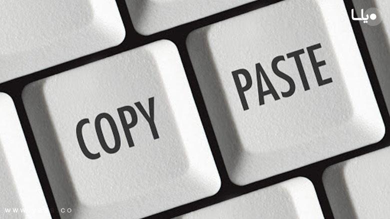 مرجع رسیدگیکننده و مدارک لازم برای طرح دعوی