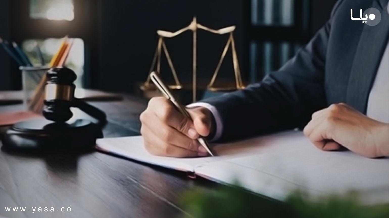 معرفی انواع قراردادهای معین